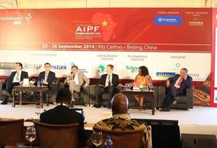 Delegates at AIPF in Beijing. (Image courtesy: EnergyNet Limited)